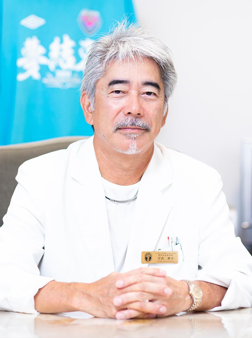 理事長 百武康介